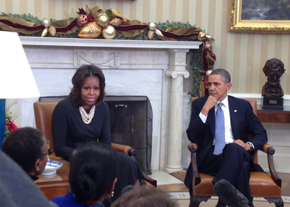 White House 030